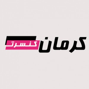کرمان کنسرت