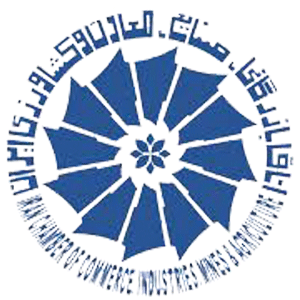 کمیسیون گردشگری اتاق بازرگانی استان کرمان
